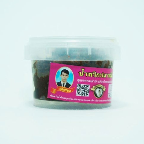น้ำพริกปลาหมึก ชนิดกระปุก 50 กรัม( น้ำหนักสุทธิ 30g )