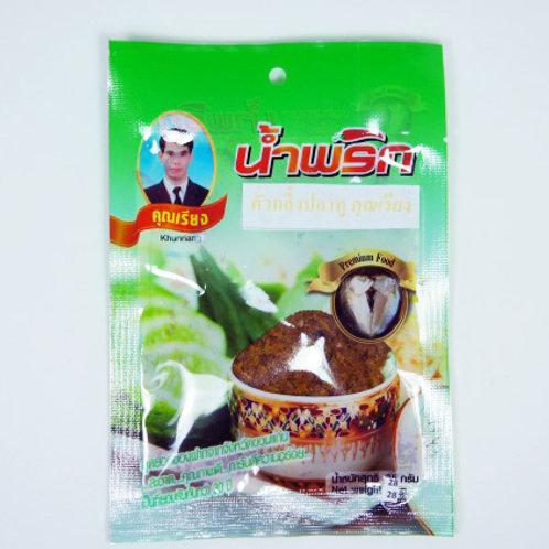 คั่วกลิ้งปลาทู ชนิดซอง 22 กรัม