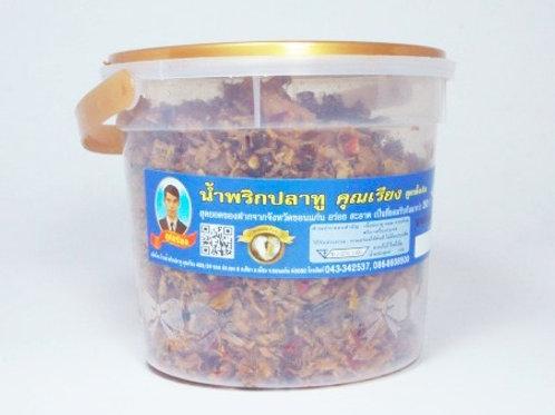 น้ำพริกปลาทู(รสดั้งเดิม) ชนิดถังเล็ก 250 กรัม ( น้ำหนักสุทธิ 230g )