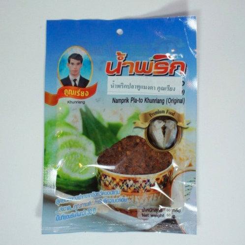 น้ำพริกปลาทูแมงดา ชนิดซอง 50 กรัม