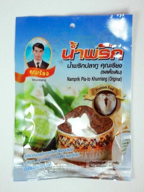 น้ำพริกปลาทู(รสดั้งเดิม) ชนิดซอง 50 กรัม