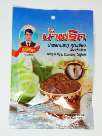 น้ำพริกปลาทู(รสดั้งเดิม) ชนิดซอง 22 กรัม