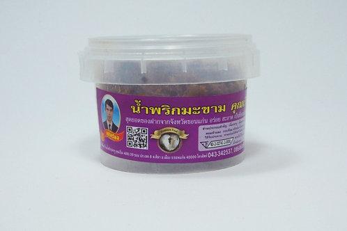 น้ำพริกมะขามปลาทู ชนิดกระปุก 50 กรัม( น้ำหนักสุทธิ 30g )