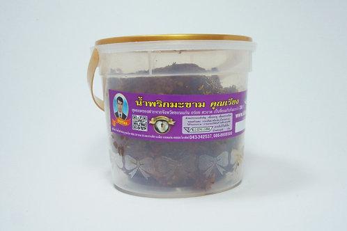 น้ำพริกมะขามปลาทู ชนิดถังเล็ก 250 กรัม( น้ำหนักสุทธิ 230g )