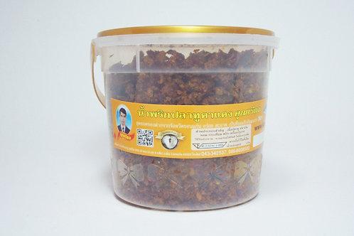 น้ำพริกปลาทูตาแดง ชนิดถังเล็ก 250 กรัม( น้ำหนักสุทธิ 230g )