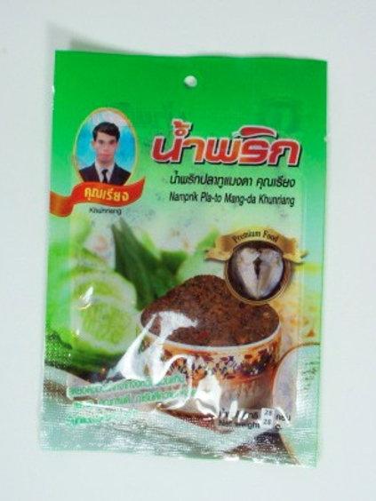 น้ำพริกปลาทูแมงดา ชนิดซอง 22 กรัม