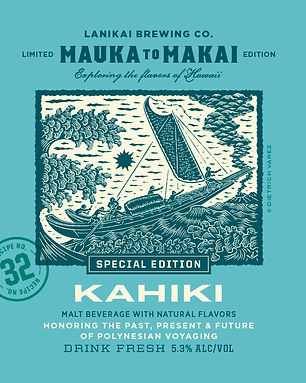 16-LBC-02_M2M_Kahiki_MECH.jpg