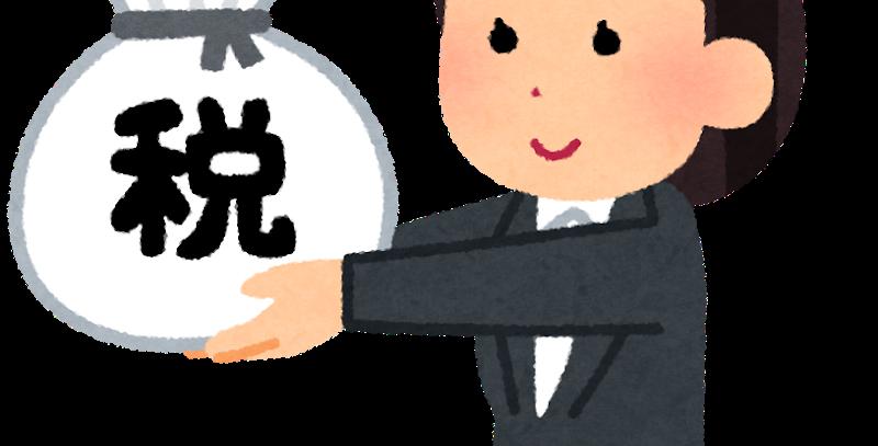 専門型裁量労働制の対象業務と制度導入の注意点