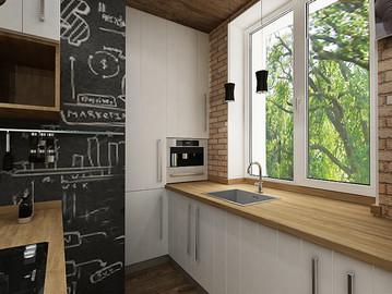Кухня. Немного Скандинавии