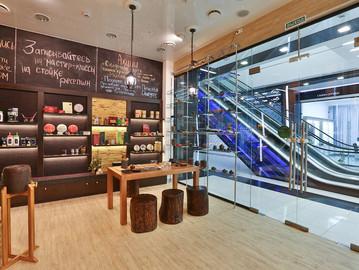 Чайный магазин Ацимао
