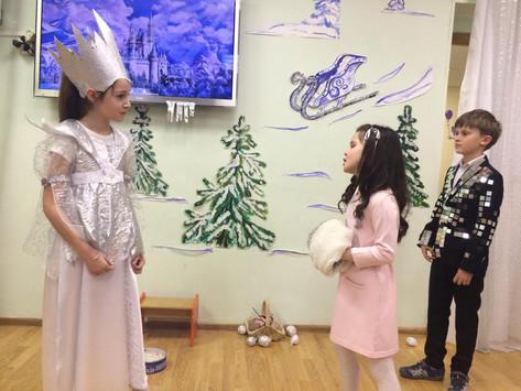 "Новогодний мюзикл ""Снежная королева"""