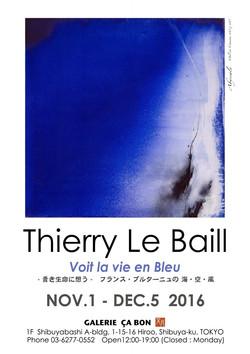Thierry Le Baill Peinture