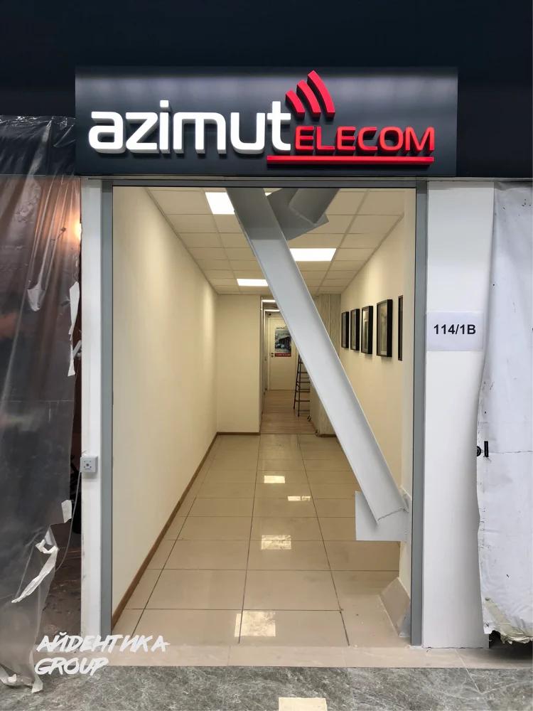 Буквы объемные AZIMUT Telecom