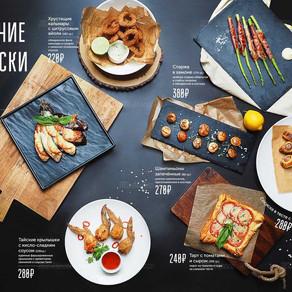 Принципы создания эффективного дизайна меню для ресторана или кафе