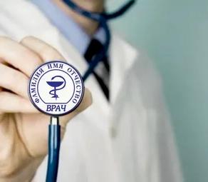 Каким требованиям должна соответствовать печать врача и как ее правильно заказать