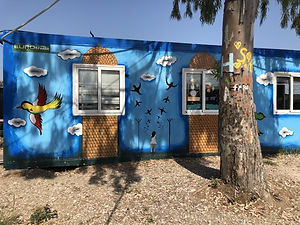 A school container in Kara Tepe Camp