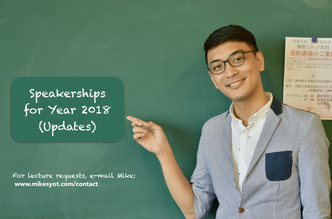 Speakership Updates: Year 2018