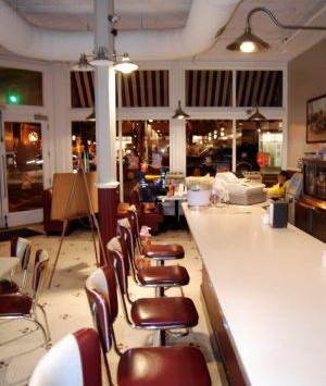 Frost Cafe, Culpeper, VA