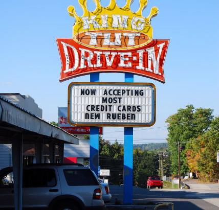 King Tut Drive-In, Beckley, WV
