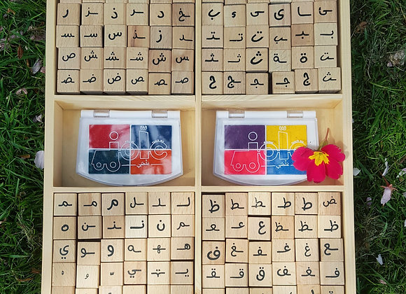 Arabic Alphabet Stamps