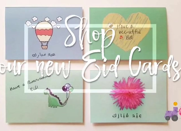 Eid Greeting Card Bundle Offer