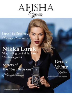 AFISHA CYPRUS OCTOBER 2016.      Nikka Lorak: Storytelling behind the lens.