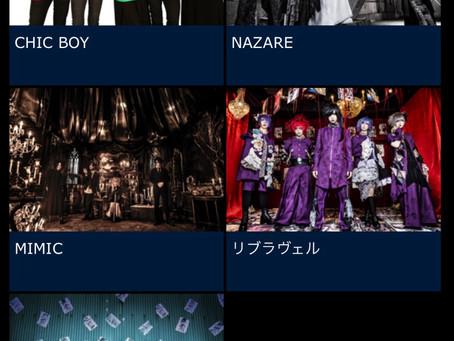 2019.10.7 スケジュール追加・詳細更新:12/4, 12/6