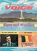 Voice-1976-09-thumbnail-cover.jpg