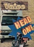 Voice-1995-02-thumbnail.jpg