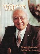 voice-1993-10-cover.jpg