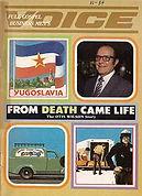voice-november-1984-thumbnail.jpg