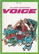 Voice-1984-12-thumbnail.jpg