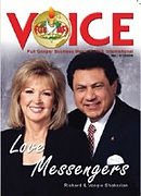 2009 voice cover.jpg
