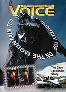 Voice-March-2000-thumbnail.jpg