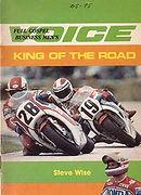 voice-may-1985-thumbnail.jpg