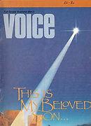 voice-1986-12-thumbnail-cover.jpg