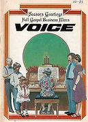 voice-dec-1983-thumbnail-cover.jpg