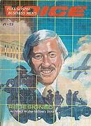 voice-oct-1985-thumbnail.jpg
