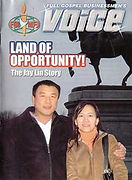 voice-jan-feb-2008-thumbnail.jpg