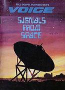 voice-sept-1981-thumbnail.jpg