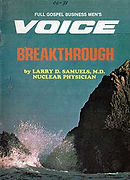 voice-june-1981_thumbnail.jpg