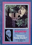 Voice-1973-04-thumbnail.jpg