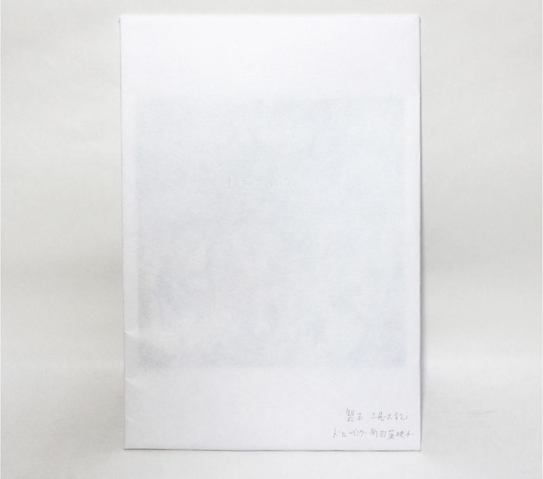 収納袋外装(表)