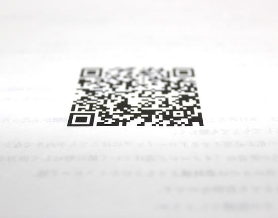 データダウンロード用QRコード