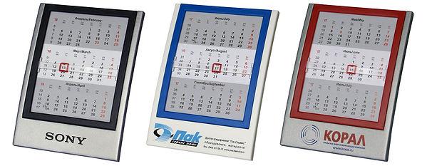 5038_Walz_Calendars.jpg