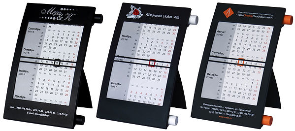 5001_Walz_Calendars_black.jpg