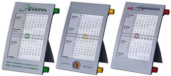 5001_Walz_Calendars_gray.jpg