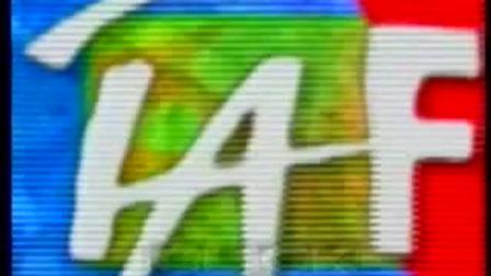 SRF TAF 2003