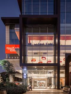 Mall Plaza Egana Santiago, Chile