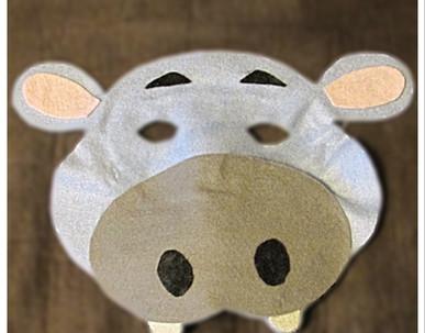Hippo Mask - Rentable Item